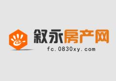【中介房源】惠泽锦城3室2厅2卫50万117m²出售