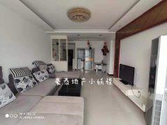 【中介房源】富丽家园  2室2厅1卫  48.6万96m²  简单装修出售