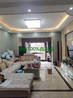 【中介房源】御景东城3室2厅2卫65.8万110m²出售