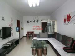 【中介房源】嘉年华城市之光3室2厅1卫1500元/月105m²出租