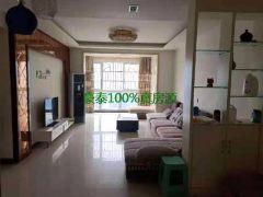 【中介房源】富丽家园2室2厅1卫48.8万98m²出售