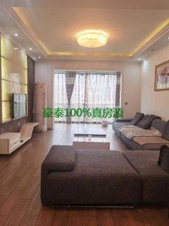 【中介房源】富丽家园2室2厅1卫49.8万98m²出售