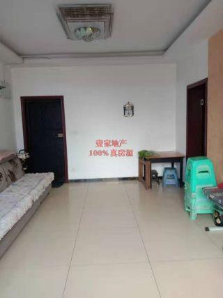 【中介房源】2室1厅1卫800元/月75m²出租