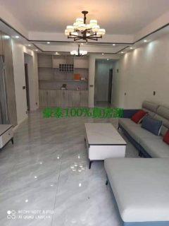 【中介房源】林业小区3室2厅1卫45.8万90m²出售