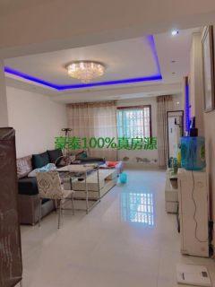 【中介房源】杨武芳电梯公寓3室2厅2卫63.8万140m²出售