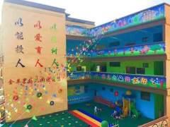 叙永县鱼凫金苹果幼儿园