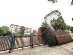 叙永县城郊中学